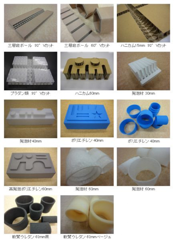 product-samples-6-2