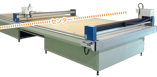 twinhead-cutting-machine-1