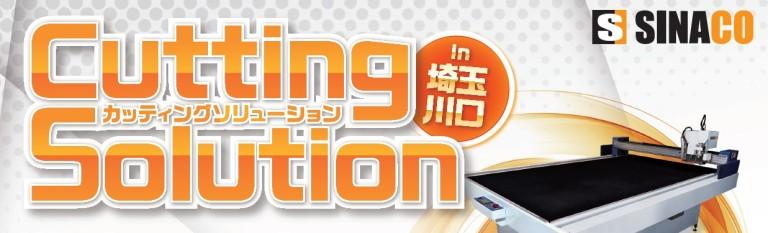 【Cutting Solution in埼玉川口