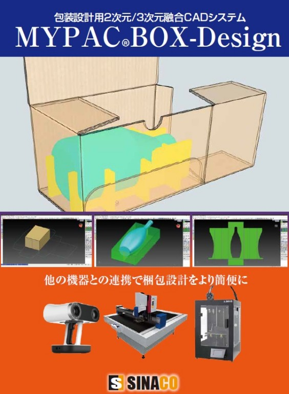 MYPAC BOX-Design