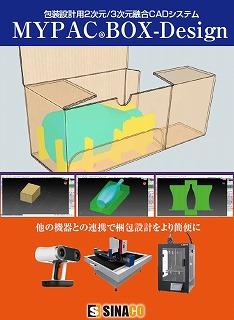 MYPAC BOX-Design